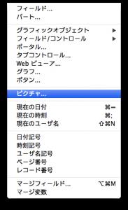 スクリーンショット 2014-05-20 17.28.32