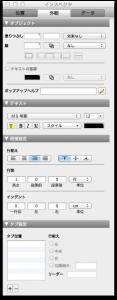 スクリーンショット 2014-05-20 17.46.13