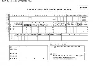 20140717_submain